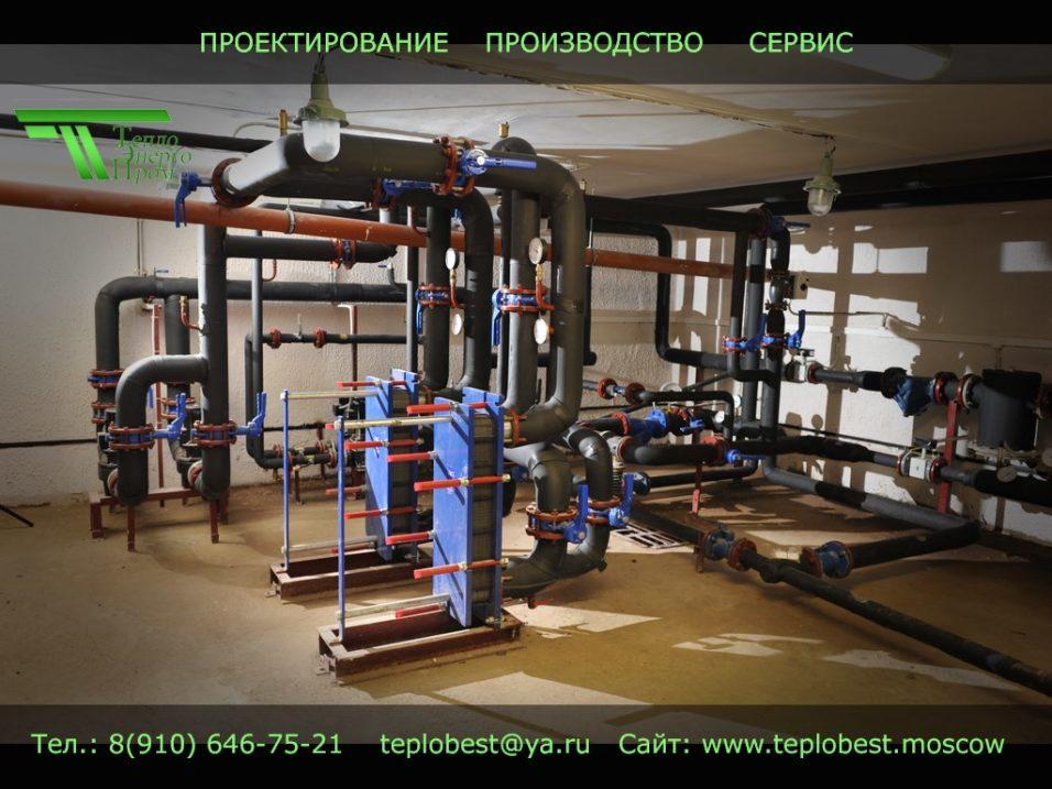 """ИТП от """"ТеплоЭнергоПром"""