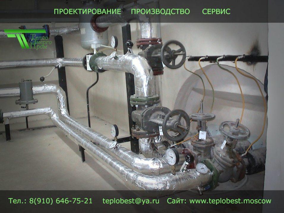 """ИТП от """"ТеплоЭнергоПром"""""""