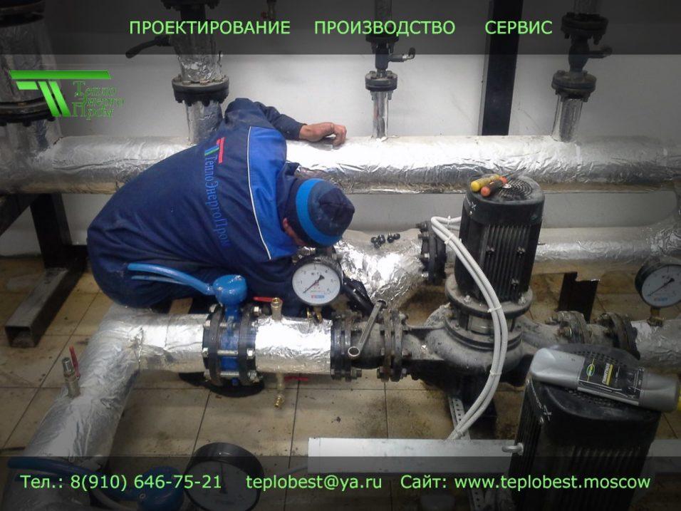 Промывка системы отопления и теплообменников