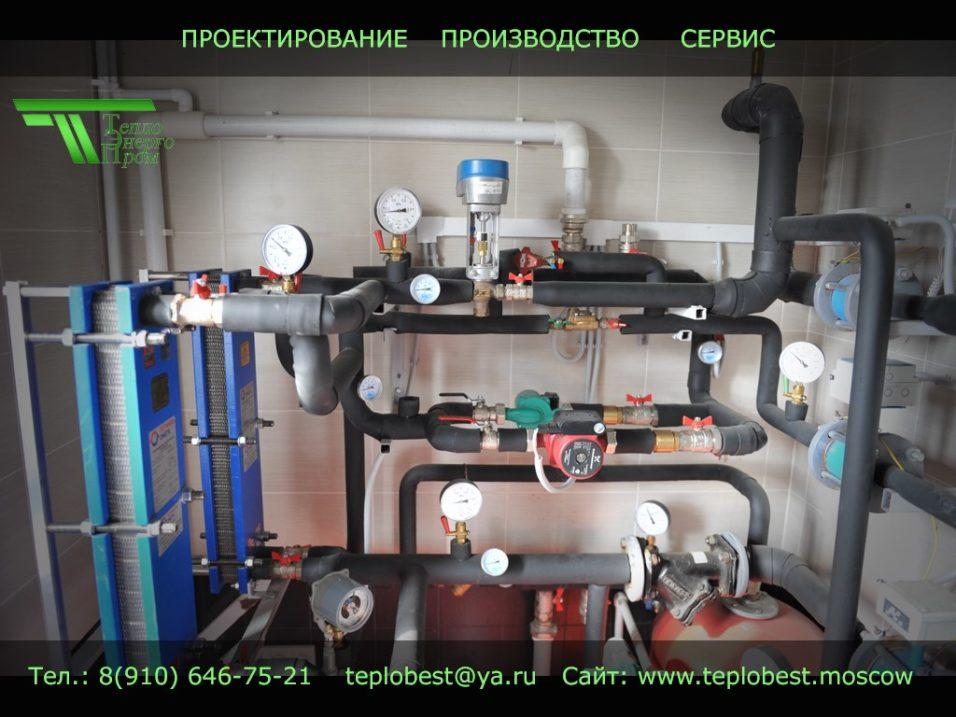 Монтаж ИТП, теплосчетчика ТЭМ-104, автоматики