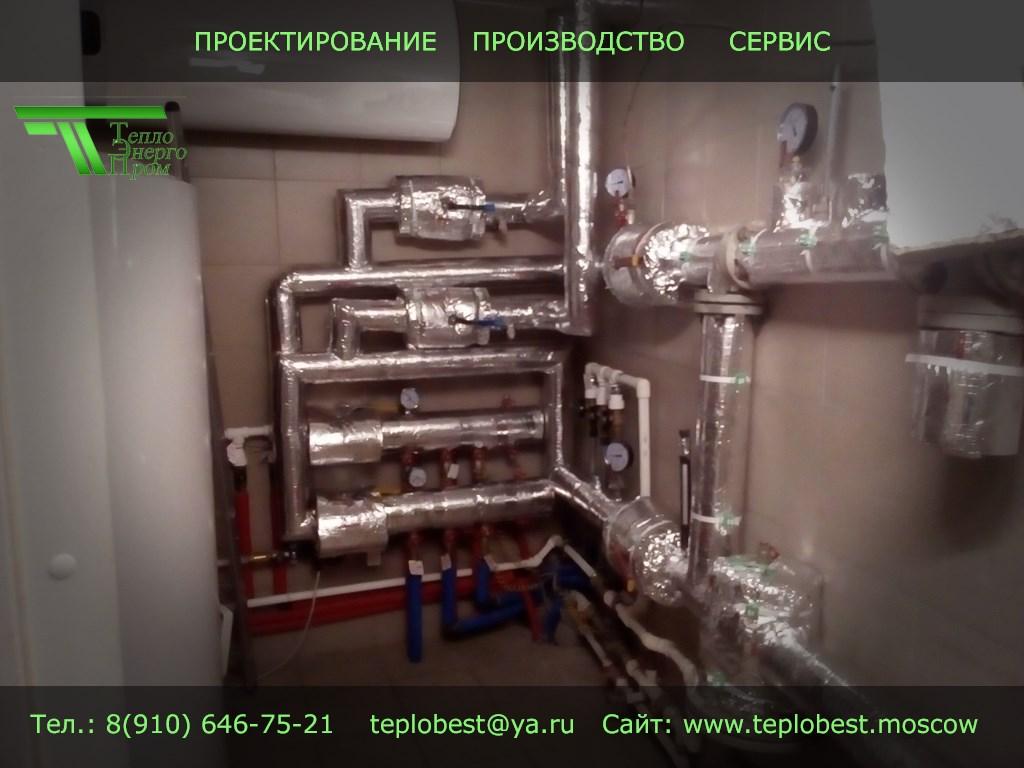 Трубопроводов теплоизоляция прайс-лист для